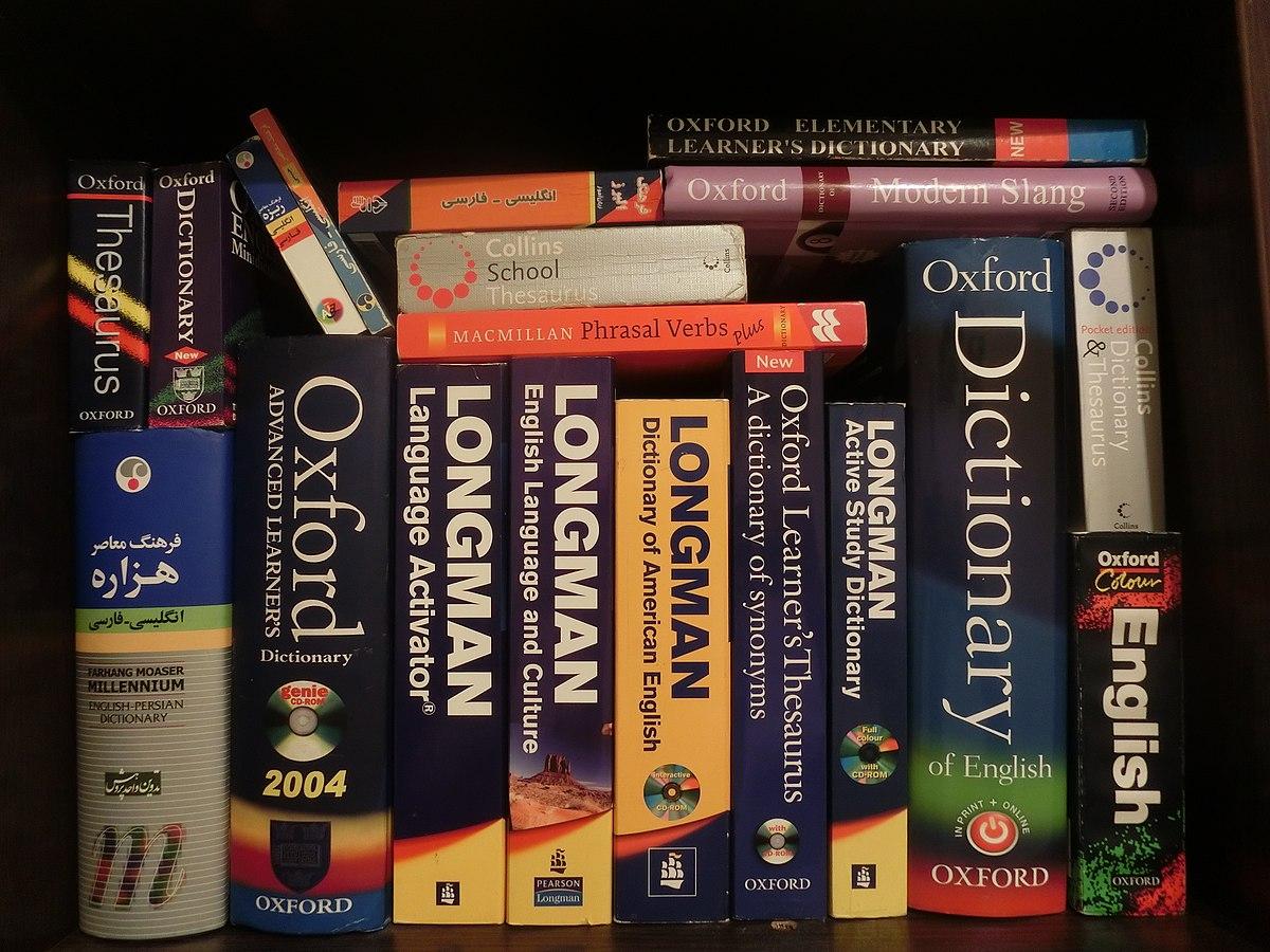 English and children's tutorials